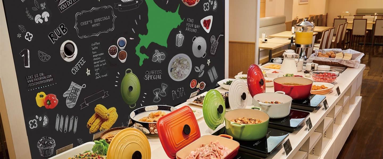 レストラン|札幌すすきのご宿泊【公式】Tマークシティホテル札幌