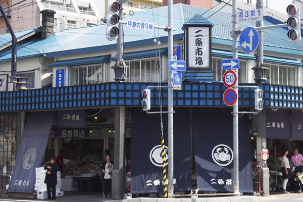 Tマークシティホテル札幌 二条市場