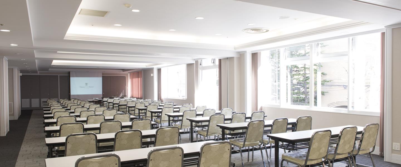 회의실 [공식 홈페이지] 티마크 시티 호텔 삿포로