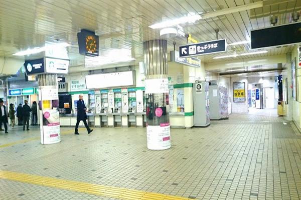 すすきの駅