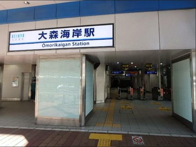 ~京浜急行線・大森海岸駅~